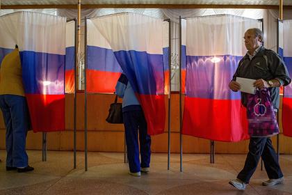 В Подмосковье завершился этап выдвижения кандидатов на кресло губернатора