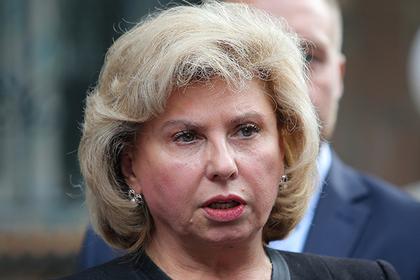 Москалькова оставила украинскую коллегу за воротами во время визита к Сенцову