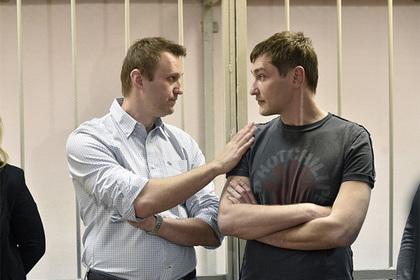 Алексей и Олег Навальные