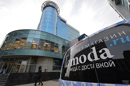 Магазин Lamoda планирует открыть сеть универмагов