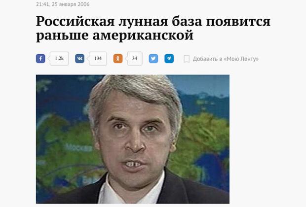 Исполняющий обязанности первого заместителя гендиректора «Роскосмоса» Николай Севастьянов дал немало обещаний
