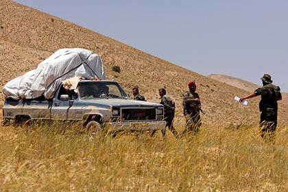 Сирийская армия захватила важный холм