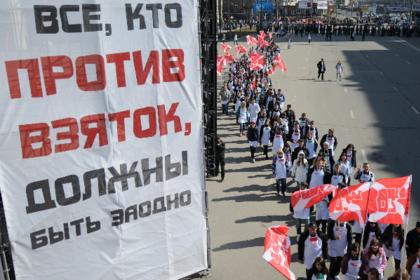 Путин подписал национальный план по борьбе с коррупцией