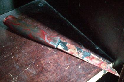Мужчина с ножом тяжело ранил преподавателя МГТУ имени Баумана