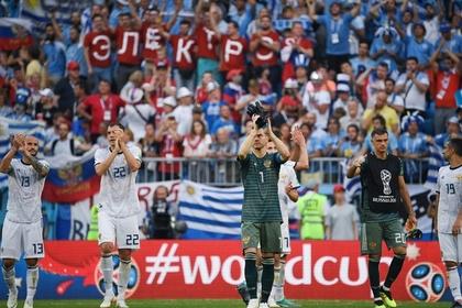 РФС оштрафовали забаннер сдискриминацией