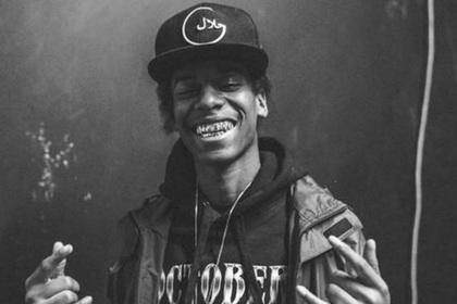 Рэпера Smoke Dawg застрелили в 21 год
