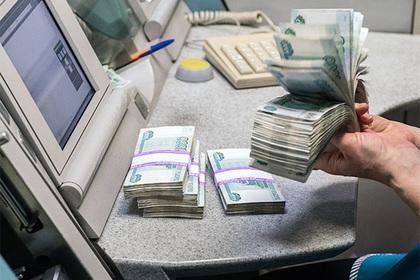 Специалисты назвали руб. самой слабой валютой стран прежнего СССР