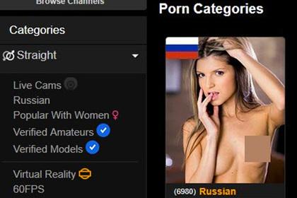 semero-odnu-russkoe-porno-na-den-goroda