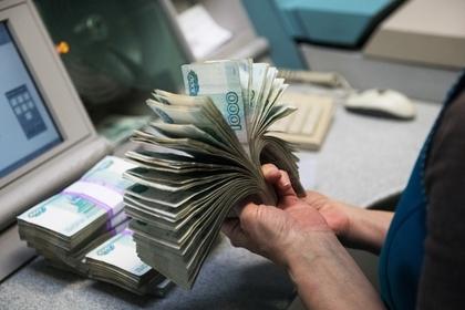 Долги граждан России перед банками заполгода увеличились на26% — Исследование