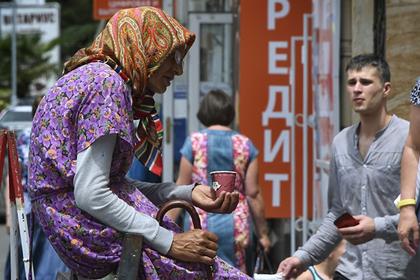 https://icdn.lenta.ru/images/2018/07/03/10/20180703103811884/pic_fb9c4fa22fcc0fede6e5701ec9dc625c.jpg