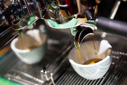 Обозначена полезная доза кофе