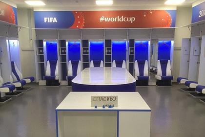 Бразилия— Бельгия: прогноз наматч ¼ финала ЧМ-2018— Футбол 24