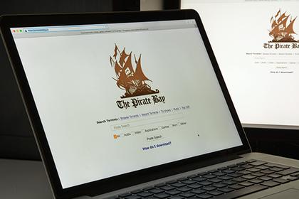 Торрент-трекер The Pirate Bay обвинили внезаконном майнинге криптовалюты