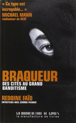 Грабитель выпустил автобиографическую книгу, в которой подробно описывал свой криминальный опыт