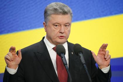 Порошенко: Князь Владимир крестил государство Украину