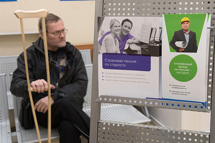 Экономисты просчитали пользу пенсионной реформы для бюджета