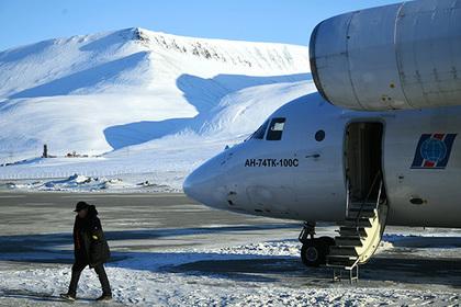 Развитием Арктики будет управлять специально созданный правительством орган