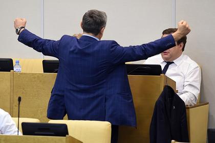 Изображение - Пенсия депутата госдумы pic_1e206066a2ec2320c9c027afda01bf5c