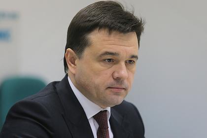 Воробьев анонсировал создание особой экономической зоны