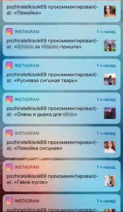 Как Относятся Русские Женщины К Сексу