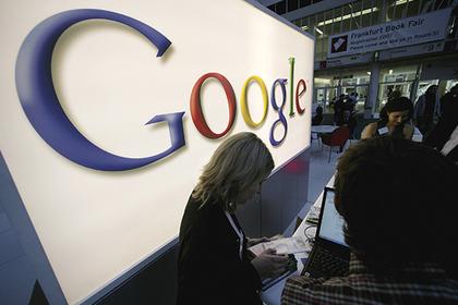 Google возложил вину за утечку документов на россиян