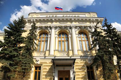 Банк РФ  пообещал вслучае победы сборной выпустить неповторимую  монету