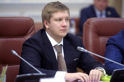 СМИ узнали о закупке дорогого бронированного внедорожника для руководителя «Нафтогаза»