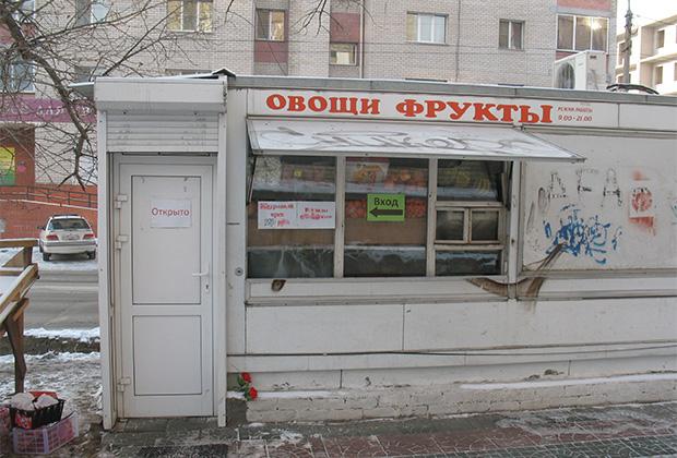 Из материалов уголовного дела: фото с места расстрела продавцов овощей и фруктов — Угданская улица