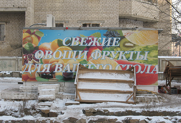 Из материалов уголовного дела: фото с места расстрела продавцов овощей и фруктов.