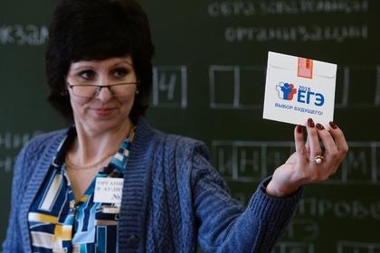 В Российской Федерации подвели предварительные результаты ЕГЭ