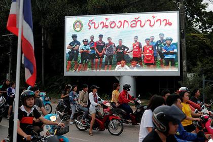 Операцию поспасению детей вТаиланде засекретили