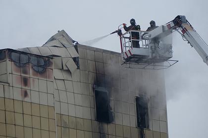 Коллеги начальника тушения пожара в «Зимней вишне» угрожали родственникам жертв
