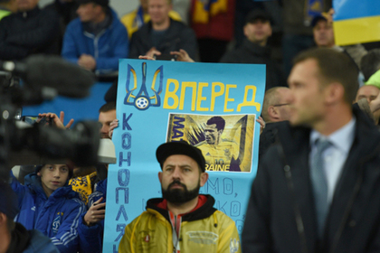 Незабудем, непростим: украинцы ужасно отомстили ФИФА