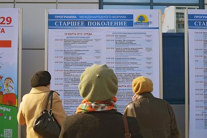 Фото: Александр Петросян / «Коммерсантъ»