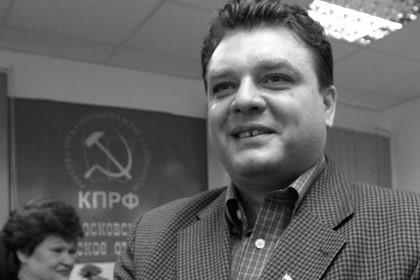 Внук Брежнева скончался вКрыму на58-м году жизни