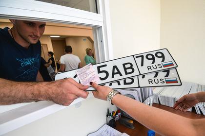 СМИ узнали опланах ввести новый порядок регистрации авто вРФ