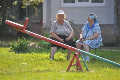 Женщинам могут снизить пенсионный возраст