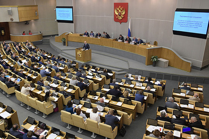 https://icdn.lenta.ru/images/2018/07/11/12/20180711120253522/pic_d38cb52ad7a84bb6dd8035f6890e158b.jpg
