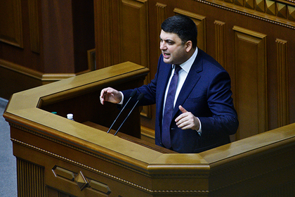 Владимир Гройсман Фото: РИА Новости