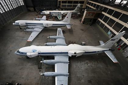 Ил-22ПП