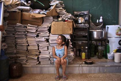 Фото: Muhammed Muheisen / AP