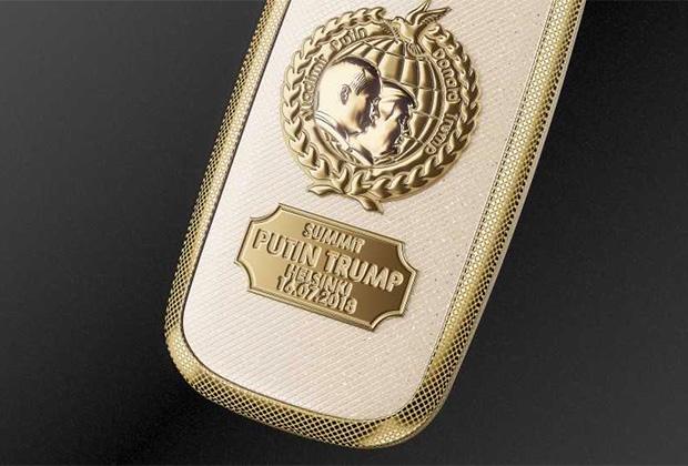 В РФ создали «трубку мира» для Владимира Путина иТрампа