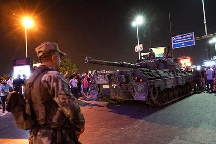 Фото: Defne Karadeniz / Getty Images