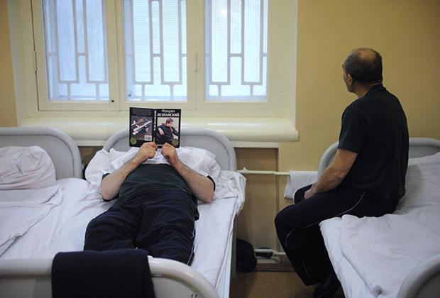 Пациенты Государственного Научного центра социальной и судебной психиатрии имени Сербского
