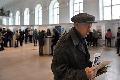 Минтруда возьмет под контроль увольнения пожилых работников