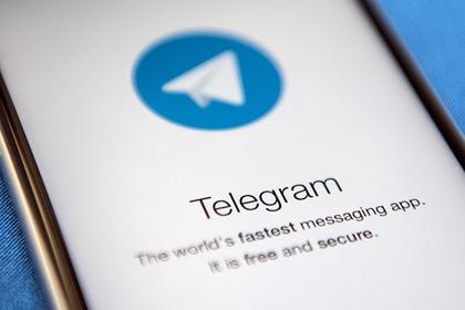Роскомнадзор припугнул операторов связи за использование Telegram