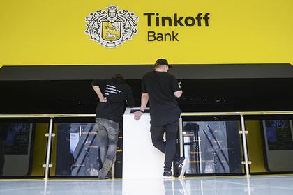 Сберегательный банк  и«Тинькофф» объединяют систему переводов