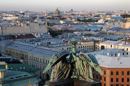 Москва лишилась статуса самого дорогого города России