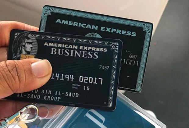 Платиновые American Express на имя Халида ибн Аль Сауда