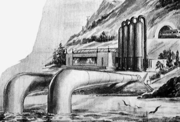 Приливная электростанция